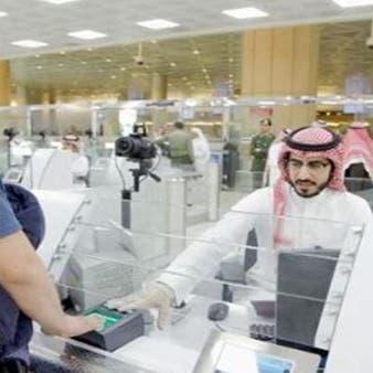 """وزارة العمل: """"الإقامة المميزة"""" تحمي مهن السعوديين"""