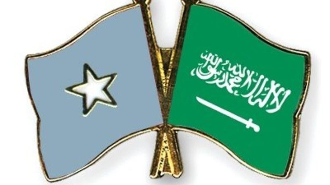 Flag-Pins-Somalia-Saudi-Arabia