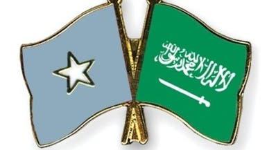 الصومال يدين الهجوم الذي استهدف محطتي ضخ النفط بالسعودية