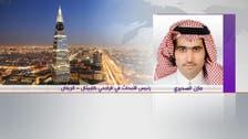 بالتفصيل.. أهم ما يميز نظام الإقامة المميزة في السعودية
