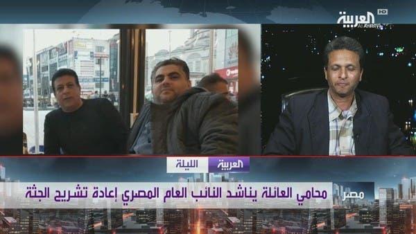 شقيق زكي مبارك للعربية: تركيا شوهت الجثة قبل تسليمها