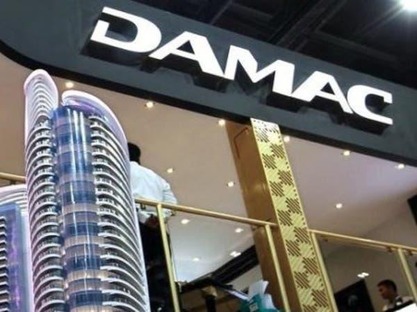 """ماذا قالت """"داماك"""" عن الاستحواذ على قطعتي أرض في دبي؟"""