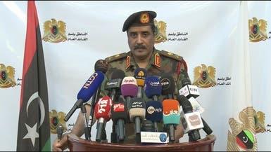 الجيش الليبي: المعركة أصبحت ضد أطماع تركيا في بلادنا