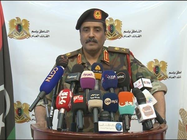 المسماري: عمليات الجيش الوطني في طرابلس مستمرة