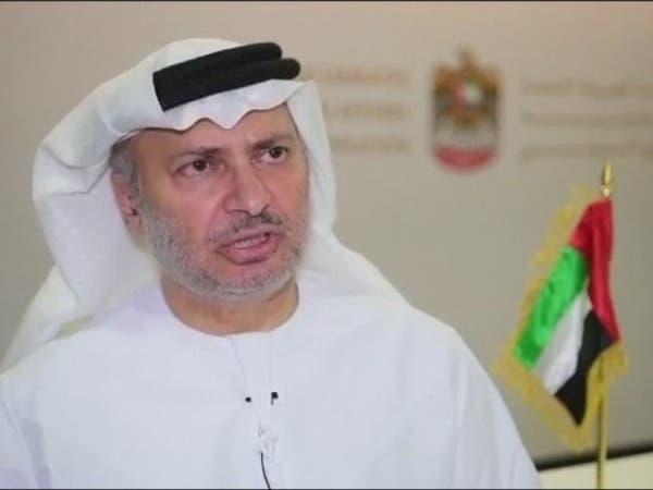 """قرقاش: العقبات التي تفرضها قطر على حجاجها """"أهم سقطاتها"""""""