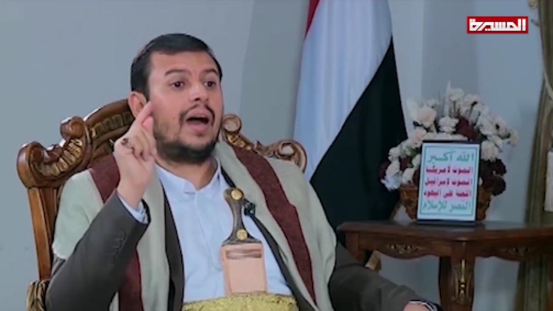 Abdul-Malik al-Houthi. (Screengrab)