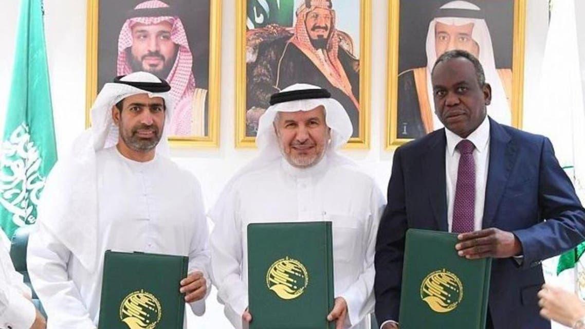 KSA and UAE mission to help Teacher