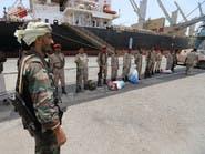الإرياني: استمرار إيران بتسليح الحوثيين انتهاك للقوانين الدولية