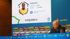 Brazil veteran Formiga set for record seventh World Cup