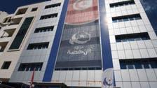 النهضة تخترق جامعات تونس ..  فرع  تابع لجهازها السري