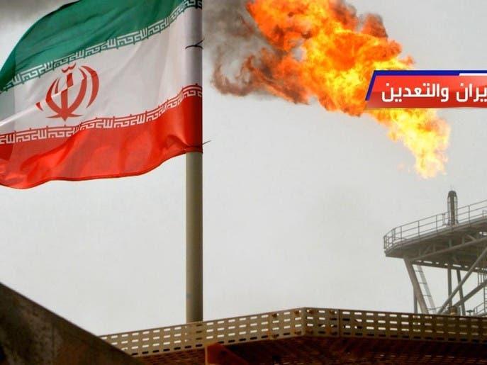 إيران والتعدين