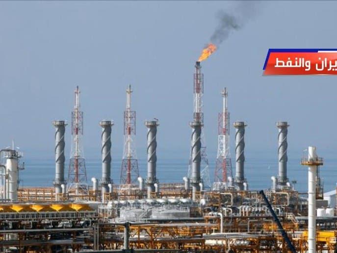 إيران والنفط