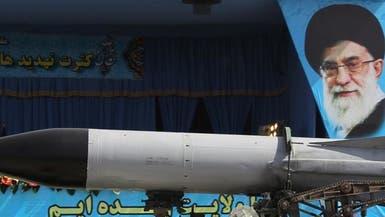 تعرف عل صواريخ إيران التي تعتبرها أميركا تهديدا للأمن