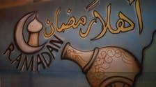 سعودی نوجوانوں کی منفرد کاوش، کالونی رمضان کے منفرد آرٹ کا شاہکار بنا دی