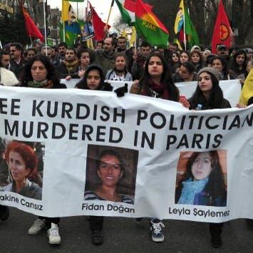 """مقتل ناشطات بباريس.. """"أدلة"""" تورط مخابرات تركيا بتصفيتهن"""