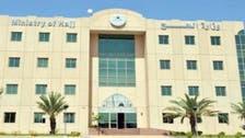 سعودی عرب کا قطری عازمین عمرہ کی بغیر رجسٹریشن جدہ ہوائی اڈے آمد کا خیرمقدم