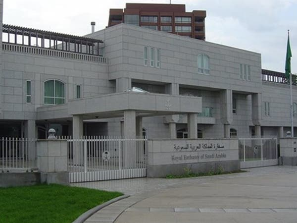 """السفارة السعودية في تركيا تحذر المواطنين السعوديين من """"عمليات نصب"""""""