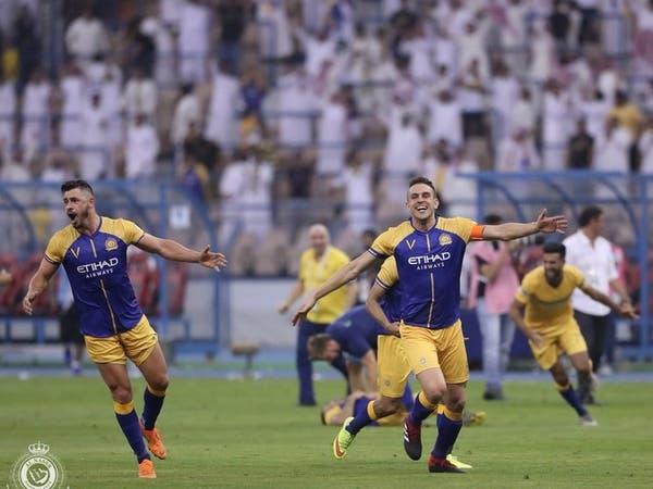 النصر يمنح برونو وجوليانو وحمدالله أول بطولة دوري