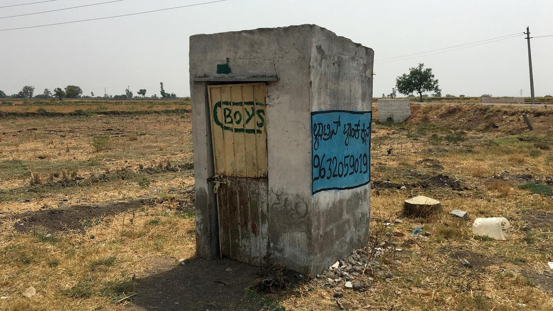 A toilet outside a school near Jaikisan Camp village in the southern Indian state of Karnataka on April 30, 2019. (Reuters)