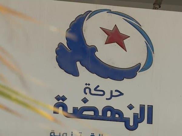 """""""النهضة"""" تعلن خلال أسبوع مرشحها لرئاسة حكومة تونس"""