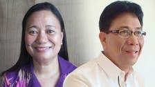 فلپائن: انتخابات میں جیت کا فیصلہ سکّہ اُچھال کر
