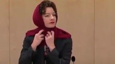 حجاب في برلمان النمسا يشغل مواقع التواصل