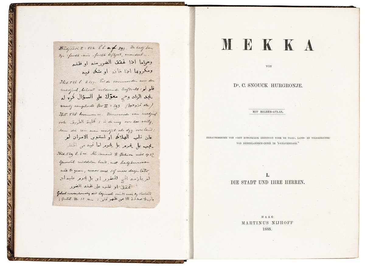 Christiaan Snouck Hungronje's portfolio of photographs of Mecca. (Supplied)