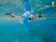 تنامي التلوث.. المخلفات البلاستيكية تملأ المحيط الهندي