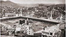Early photobooks of Mecca by Dutch orientalist net record at auction