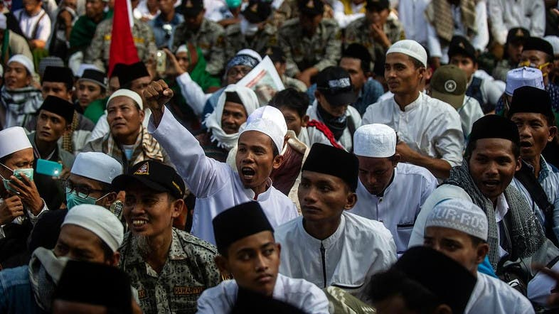 US embassy issues Indonesia security alert ahead of election