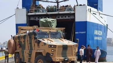 تفاصيل الاتفاقية الجديدة بين تركيا وحكومة الوفاق الليبية