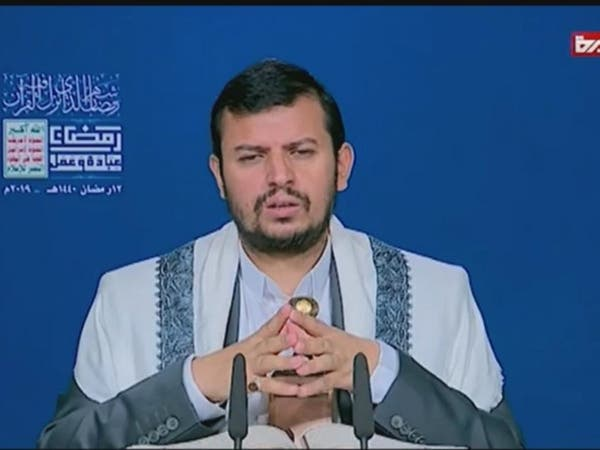 اليمن.. محاكمة زعيم الحوثيين و174 بتهم الانقلاب والتخابر مع إيران