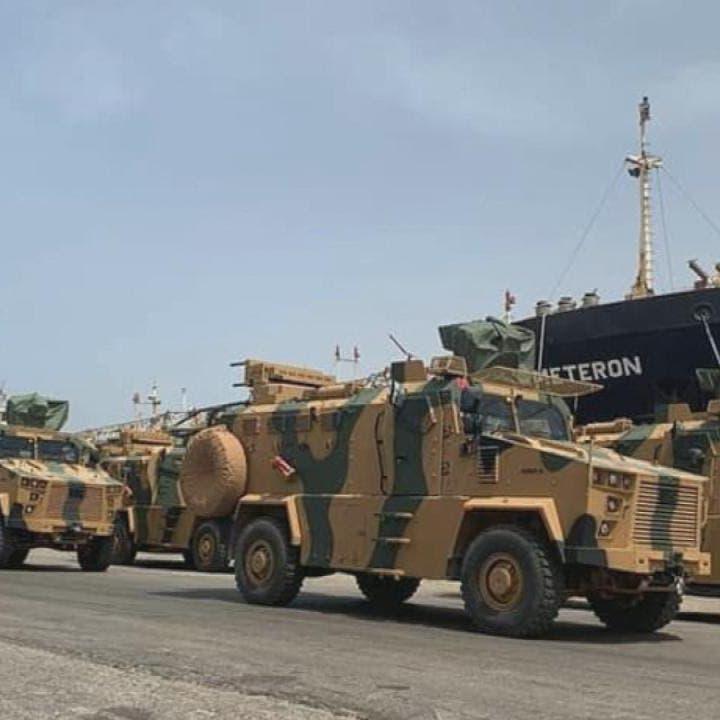 البحرية اليونانية اعترضت سفينة تركية محملة بالسلاح إلى ليبيا