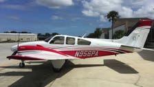 طائرة اختفت بسعودي ومدربه على الطيران في جزيرة بالفلبين