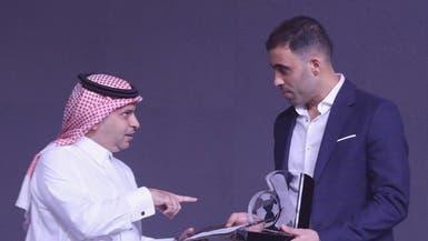حمدالله وبيدرو إيمانويل يخطفان أفضلية الدوري السعودي