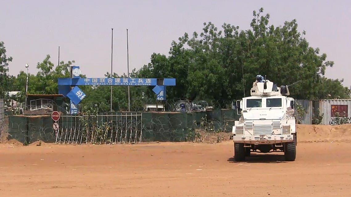 مالي الأمم المتحدة