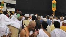 ایمان افروز کیفیات میں مسجد حرام میں باران رحمت نے ماحول خوش گوار بنا دیا