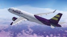 سعودی عرب: دوران پرواز طیارے کے معاون پائلٹ کا انتقال