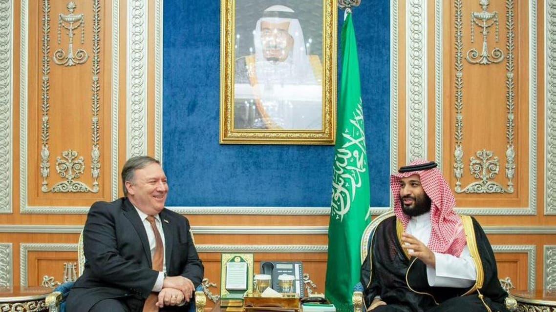 Milke Pompeo and Muhammad bin salman