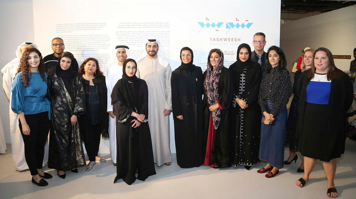 Maraya Art Centre and UAE Unlimited teams along with the participating artists at the opening of the 'Tashweesh Material Noise' exhibition. (Supplied)