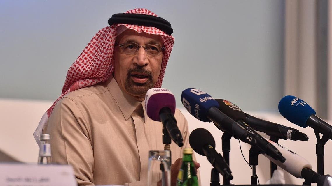 Saudi Energy Minister Khaled al-Falih speaks at a press conference at the APSARC King Abdullah Petroleum Studies and Research Center in the capital Riyadh. (AFP)