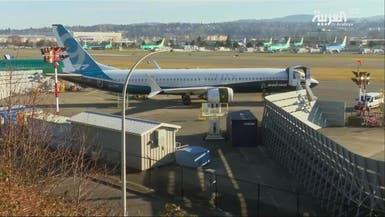 """""""بوينغ"""" تتجه لقرار مفاجئ بشأن ماكس 737 بعد سلسلة الكوارث"""
