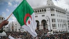Algeria's ex finance minister appears before Supreme Court in corruption case