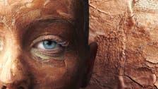 استعيني بالطين الأحمر لعلاج جفاف البشرة في رمضان