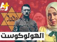 """""""الجزيرة"""" تضحي باثنين من صغار الموظفين لإطفاء غضبة إسرائيل"""