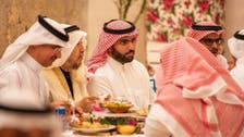سعودی وزیر ثقافت کا دانش ور شخصیات کے لیے افطار عشائیے کا اہتمام