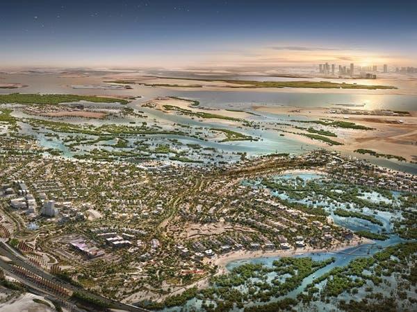 بدء أعمال البنية التحتيّة لمشروع جزيرة الجبيل في أبوظبي