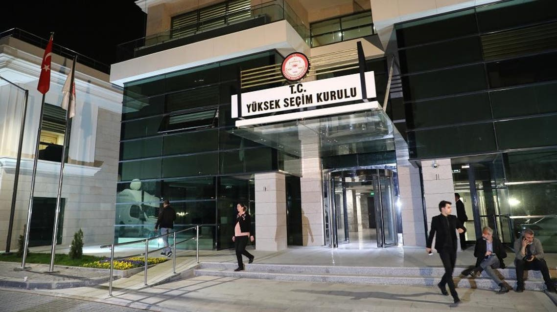 The headquarters of the Supreme Electoral Council, the highest electoral authority in Turkey. (AFP)