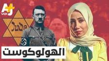 ''الجزیرہ'' نے اسرائیل کا غصہ ٹھنڈا کرنے کے لیے دو نو وارد صحافی قربان کر دیے