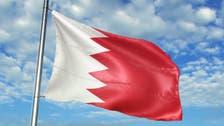 البحرين: رصدنا شبكة مسيئة للأمن تدار من إيران وقطر والعراق